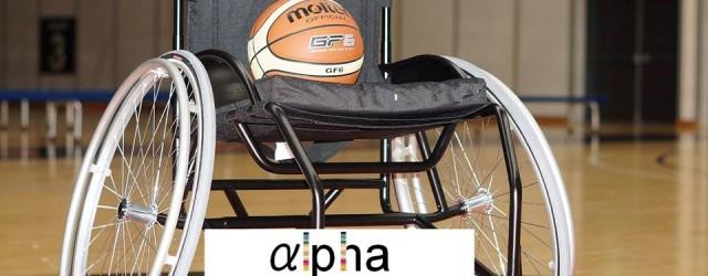 2019, Απρίλιος, η ομοσπονδία καλαθοσφαίρισης με αμαξίδια,ΟΣΕΚΑ, είναι η πρώτη ΟΜΟΣΠΟΝΔΙΑ στην Ελλάδα που για πρώτη φορά υιοθετεί την πιστοποίηση των συλλόγων της με πρωτόκολλο υπεύθυνης διαχείρισης