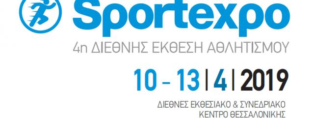 2019, Απρίλιος, συμμετοχή με την Ομοσπονδία καλαθοσφαίρισης με αμαξίδια ΟΣΕΚΑ στην 4η Διεθνή έκθεση Αθλητισμού στη ΔΕΘ