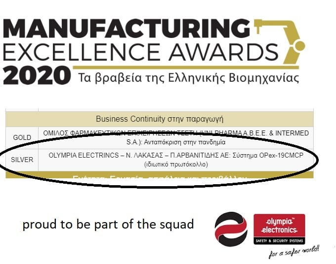 08-Manufacturing Excellence-silver